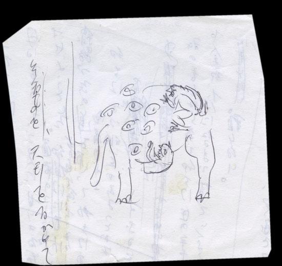 nakamura_033